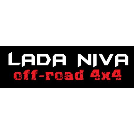 LADA NIVA off road 4x4
